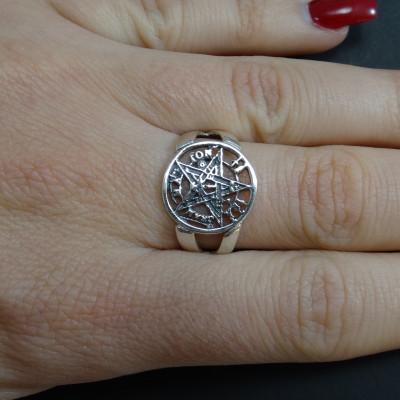Anillo Tetragramatón plata. Talla 16